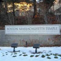 Entry Sign - Church of Latter Day Saints - Belmont, MA, Белмонт