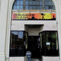 Jerusalem Pita & Grill, Бруклин