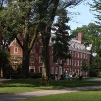 Universidad de Harvard, Кембридж