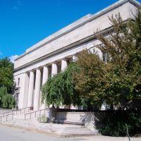 Massachusetts Institute of Technology, Кембридж