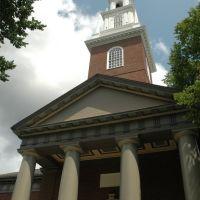 Harvard, Кембридж