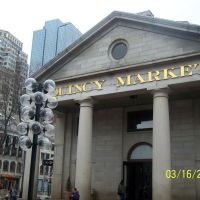 Quincy market - bornplace of president Adams, Куинси