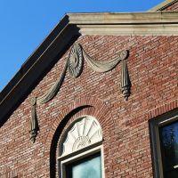 The Old Monroe Building Art (Quincy MA), Куинси