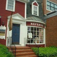 Nefertiti Hair Salon - Lexington, MA, Лексингтон