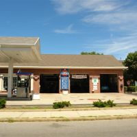 Gulf Station - Beford Street - Lexington, MA, Лексингтон