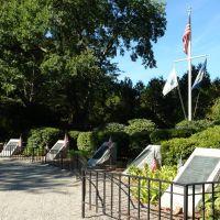 Memorials - Lexington, MA, Лексингтон