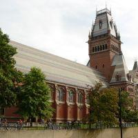 Boston - Harvard University, Сомервилл