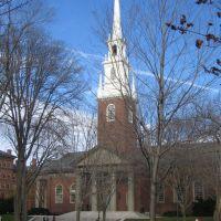 Harvard Yard, Сомервилл