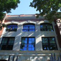 The Technical High School, Springfield MA, Спрингфилд