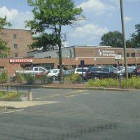MetroWest Medical Center,  Framingham, MA, Фрамингам