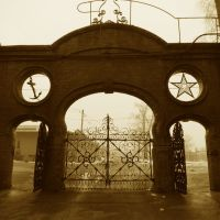1894 Cabotville Industrial Park Gate - Chicopee, MA, Чикопи