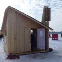 Shop Shanty, Медисин-Лейк