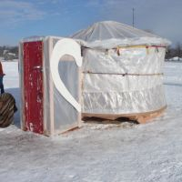 Shan-Tea, Медисин-Лейк