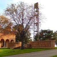 Acacia Cemetery Gate, Мендота-Хейгтс