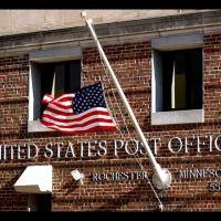 Post Office - Rochester, MN, Рочестер