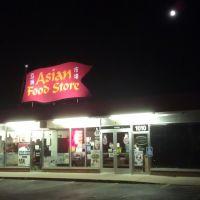Asian Food Store @night, Рочестер