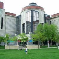 The Minnesota History Museum, Сант-Пол