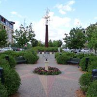 Public plazza Excelsior and Grand St. Louis Park, MN, Сент-Луис-Парк