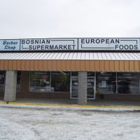 Bosnian Supermarket - Fridley Minnesota, Фридли