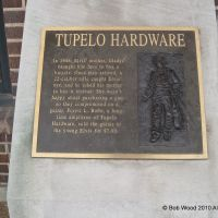 Tupelo Hardware, the shop where Elvis bought his first Guitar, Верона