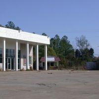 Ye ol 12-4 Cinema & PizzaHut--abandoned, alas..., Виксбург