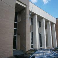 Gulfport Library, Гулфпорт