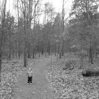Nature Trail, Клинтон