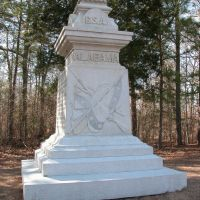 Alabama State Memorial, near Cloud Field, Shiloh National Military Park, Tennessee, Коссут
