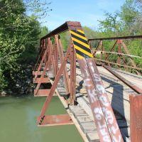 Rickard Cutoff Road Bridge - Built 1940, Коссут
