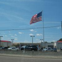 Jackson flag, МкКул
