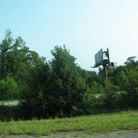 Billboard off 20, Плантерсвилл