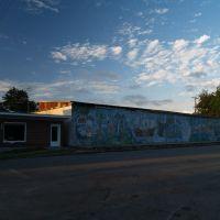 Downtown Rolling Fork, Роллинг-Форк