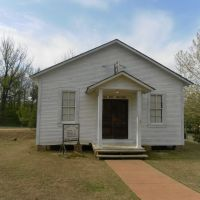 ELVIS PRESLEY FAMILY HOUSE IN TUPELO MISSISIPI, Тупело