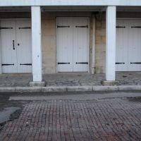 Will it be door number 1, door number 2 or door number 3, Jefferson Landing, Jefferson City, MO, Джефферсон-Сити