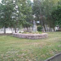 Jefferson City MO - North Missouri River Boat Access, Джефферсон-Сити