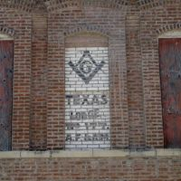 Original Houston, MO Masonic Lodge, Диксон