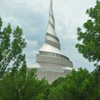 Community of Christ Mormon Temple, Индепенденс