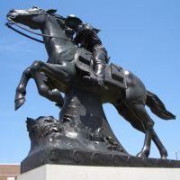 Pony Express Rider, St.Joseph,MO, Олбани (Генри Кантри)