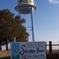 Stanton Iowa Coffeecup Water Tower, Олбани (Генри Кантри)