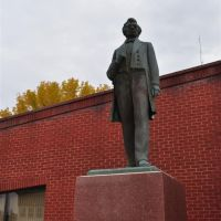 David Rice Atchison, President of the United States one day, bronze statue, Plattsburg, MO, Олбани (Рэй Кантри)