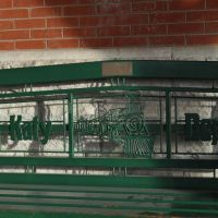 Katy Depot bench, Sedalia, MO, Седалиа