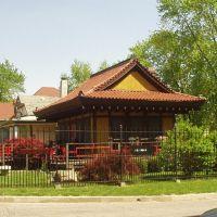 Japanese tea house, Сент-Джозеф