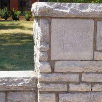 Drury University, Springfield, Missouri, Спрингфилд