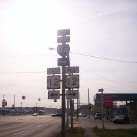 End M-153 at US-12/Michigan Avenue, Дирборн