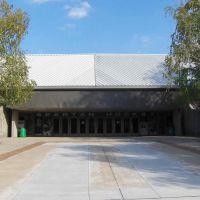 Michigan State University Munn Ice Arena, GLCT, Ист-Лансинг