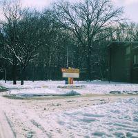 Marquette Elementary School in northeast Detroit Michigan USA, Харпер-Вудс