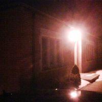 Detroit, MI - Cook Road Group - 3/1/2010 - 8:00 PM, Харпер-Вудс