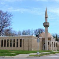 Albanian Islamic Center, Харпер-Вудс