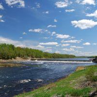 Aroostook Water Reservoir, Левистон