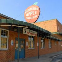 McCutcheons Apple Products‎ Factory & Store, 13 South Wisner Street Frederick, MD 21701, Фредерик